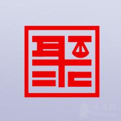 广东聚生缘律师