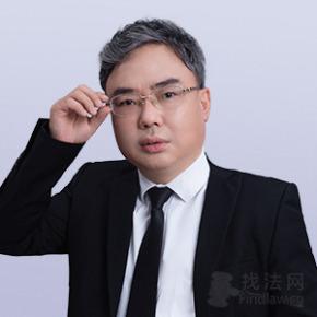 胡长明律师