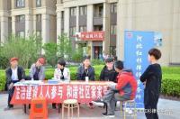 包健律师参加幸福城社区义务普法活动