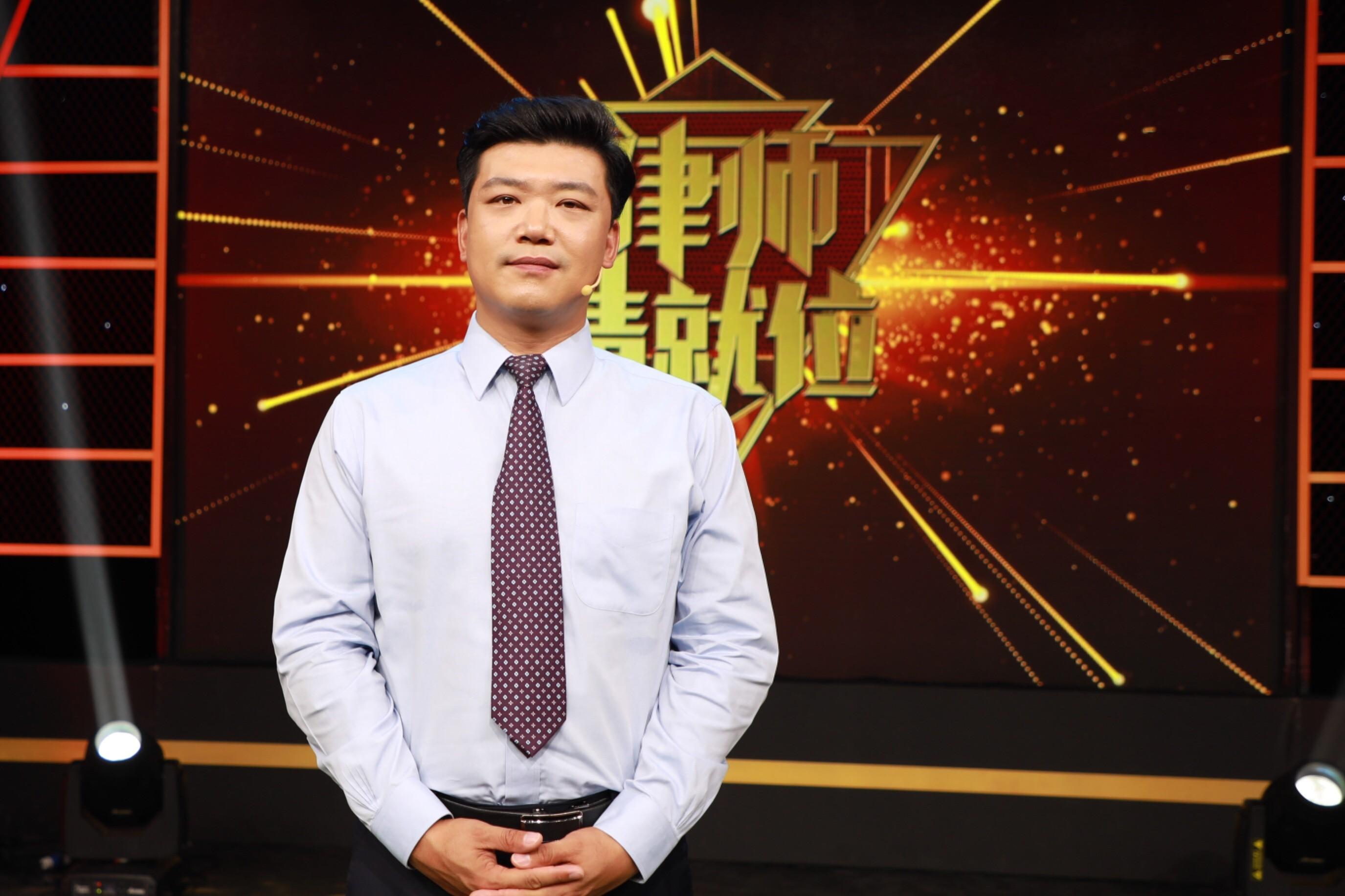 杨志峥主任参加CCTV《律师请就位》节目录制