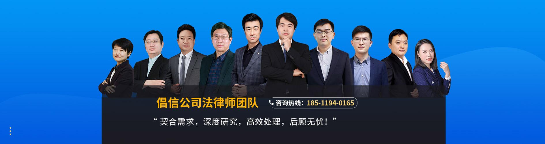 苏宁的律师团队网站