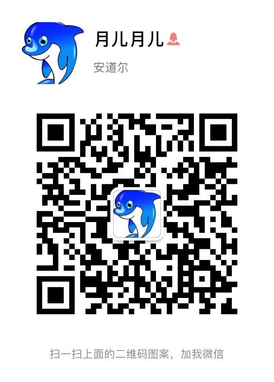 徐海英律师微信二维码