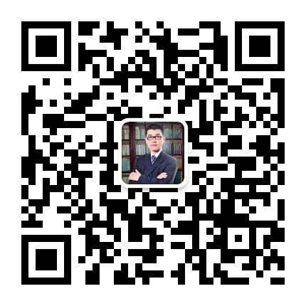 王胜言律师微信二维码