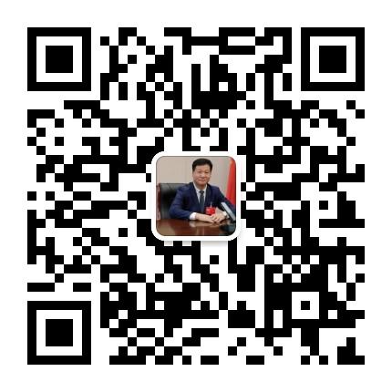 张健律师微信二维码