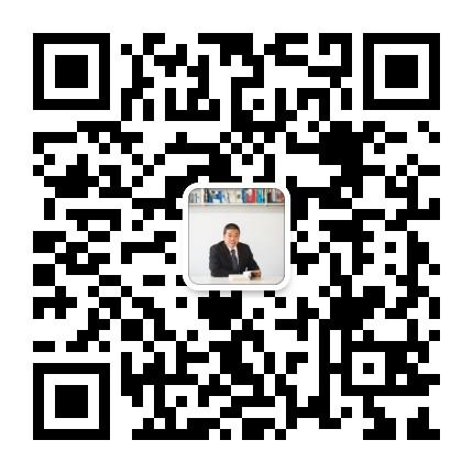 黄胜军律师微信二维码