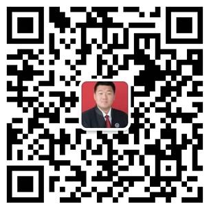 李锴镔律师微信二维码