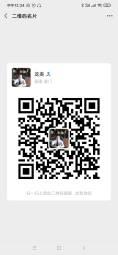 林龙美律师微信二维码