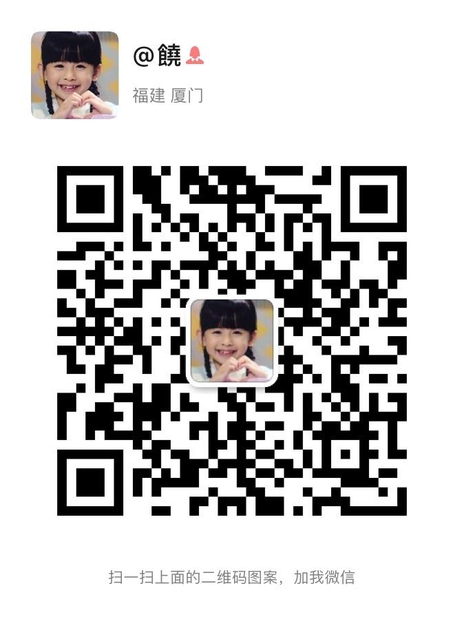 饶萍律师微信二维码