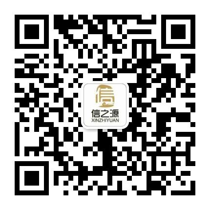 孙宇光律师微信二维码