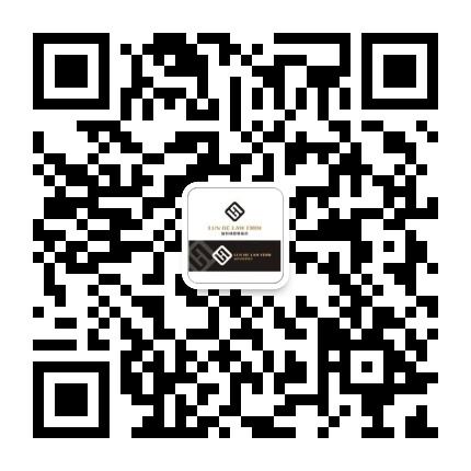 孙旭权主任律师微信二维码