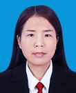 王淑霞律师