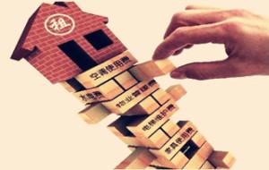 房屋租赁合同注意事项
