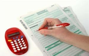 小规模纳税人税率