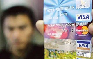 信用卡诈骗罪解读