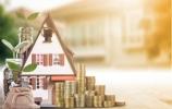 房产抵押贷款政策