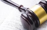 物权法106条