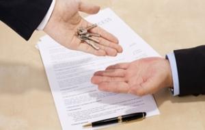 小产权房屋买卖合同