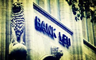 商业银行设立条件