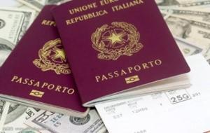 护照办理资料