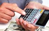 消费税的计算
