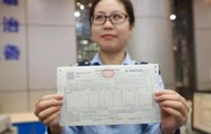 增值税普通发票可以抵扣吗