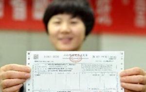 增值税普通发票的相关规定