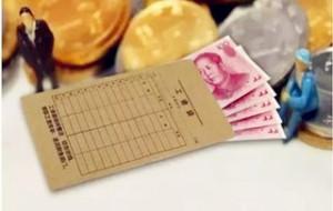 广东最低工资标准