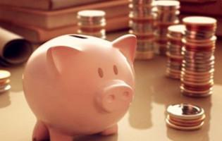 存款利率怎么算