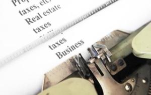 企业所得税税率是多少