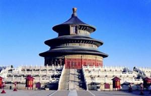 北京居住证到期怎么换
