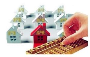 房产税的计算方法