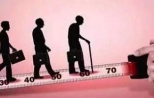 养老保险退休年龄