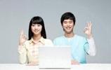 大学生创业贷款流程