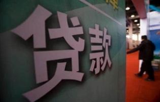 杭州公积金贷款额度