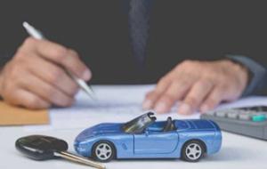 车船税收费标准