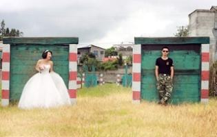 军婚结婚程序