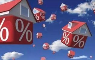 贷款基准利率上浮规定