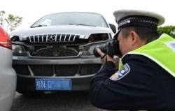 交通事故事后报警