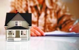 房屋抵押银行贷款条件