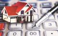 几套房子要开征房产税