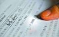 真实签名的伪造借条有效吗?