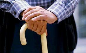 商业养老保险与社会养老保险的区别是什么