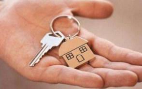 最新公租房申请政策有哪些