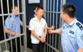 刑事拘留期限届满会有什么后果