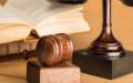 起诉离婚要满足什么条件