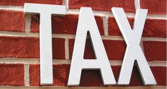 企业所得税汇算清缴申报表怎么填