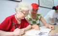 退休工资要交个人所得税吗