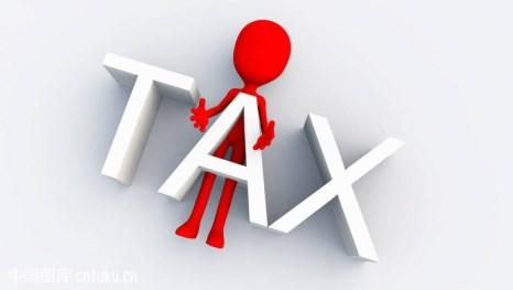 什么是营改增小规模纳税人
