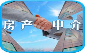 房产中介公司规章制度范文