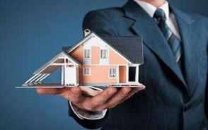 房地产中介公司的注册流程